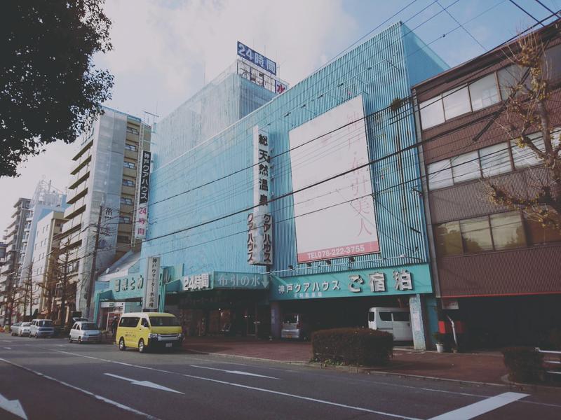 神戸クアハウス 写真ギャラリー1