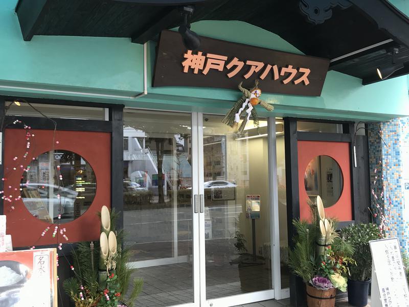 神戸クアハウス 写真ギャラリー4
