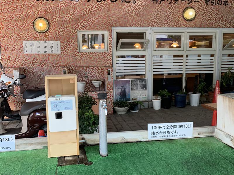 神戸クアハウス 写真ギャラリー5