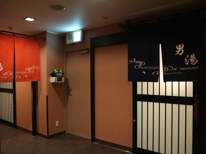 堂島川温泉 天神の湯 ドーミーイン梅田東 写真ギャラリー1
