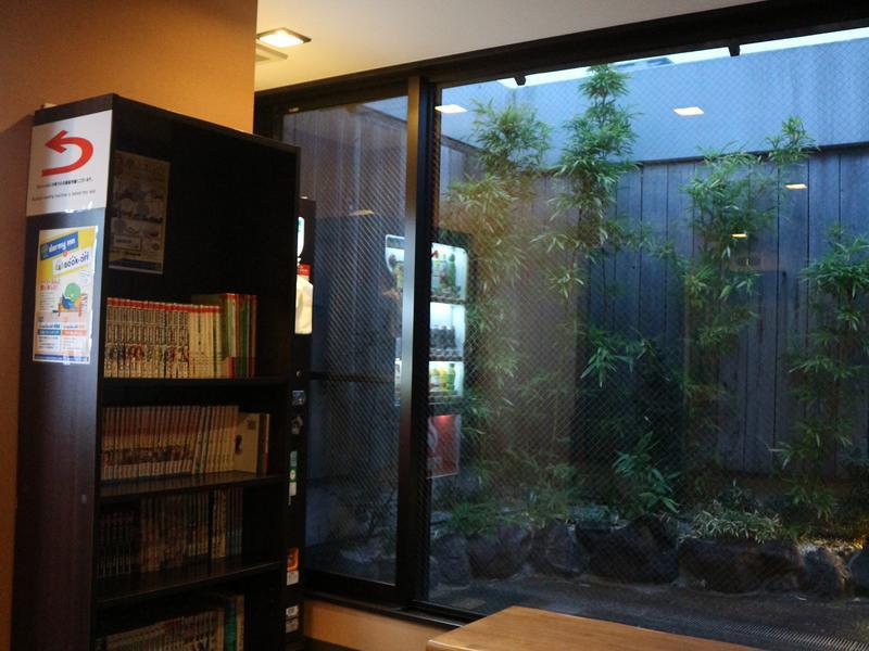 堂島川温泉 天神の湯 ドーミーイン梅田東 写真ギャラリー2