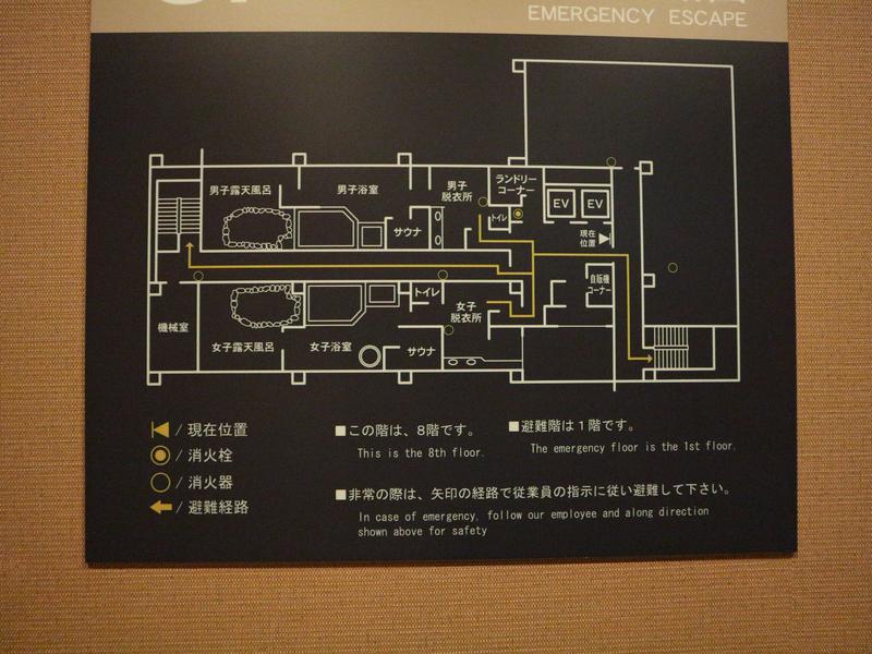 堂島川温泉 天神の湯 ドーミーイン梅田東 写真ギャラリー3