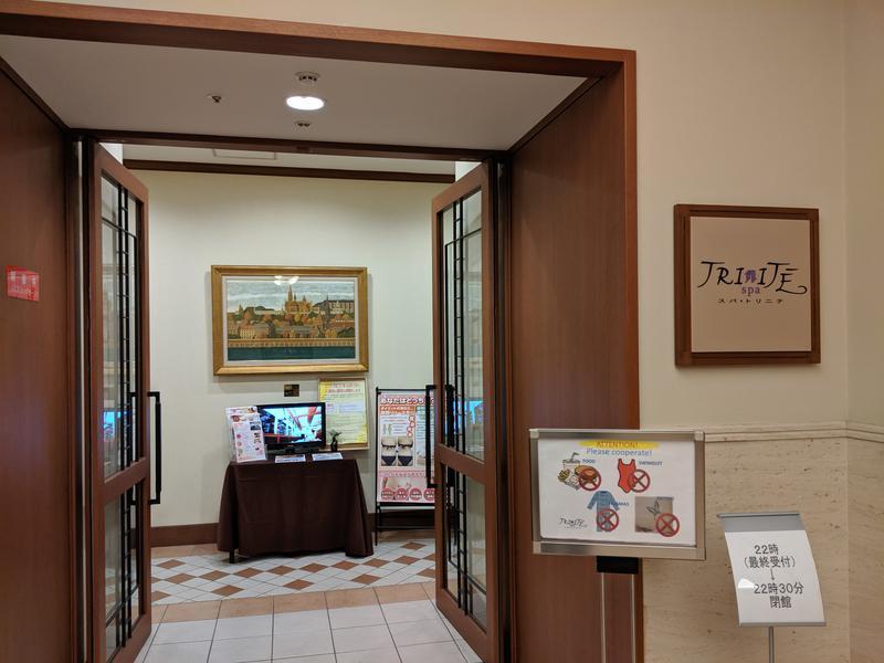 ノン子さんのホテルモントレ ラ・スール大阪 スパ・トリニテのサ活写真