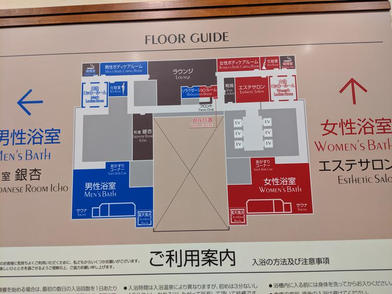 ホテルモントレ ラ・スール大阪 スパ・トリニテ 写真ギャラリー5