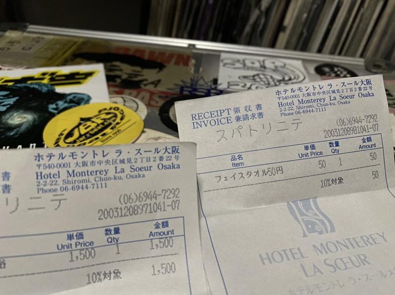 ミーのカーさんのホテルモントレ ラ・スール大阪 スパ・トリニテのサ活写真