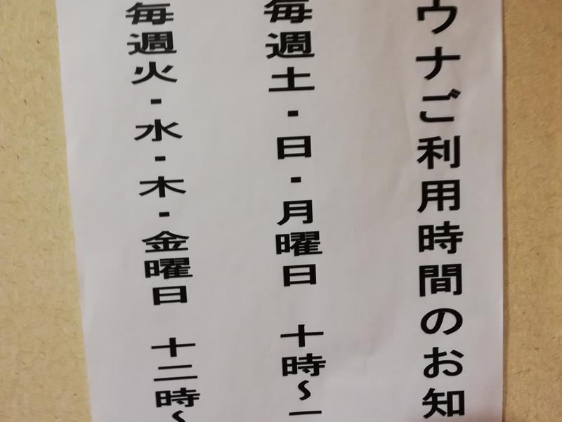 ホテル恵風 写真ギャラリー3