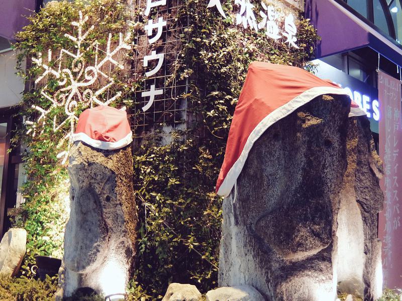 神戸サウナ&スパ 写真ギャラリー6
