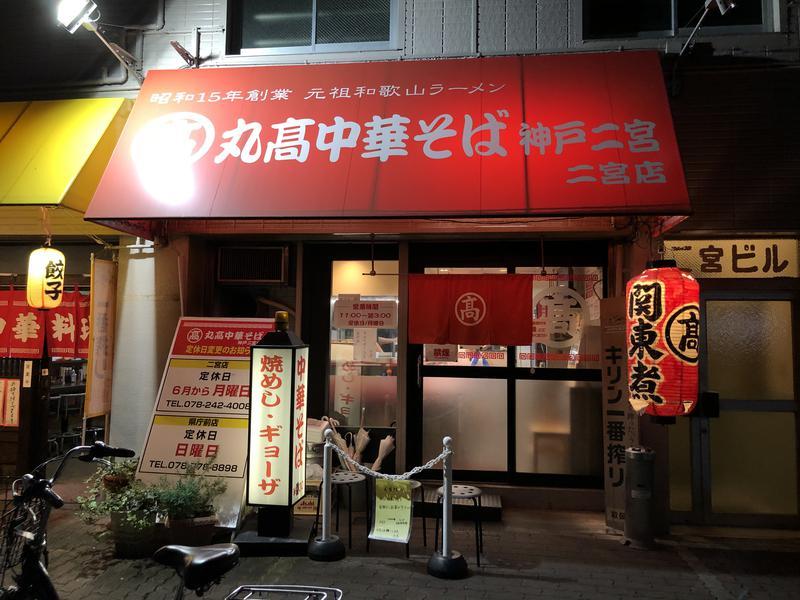 つむぐさんの神戸サウナ&スパのサ活写真