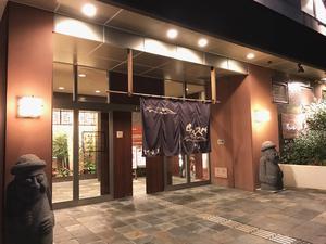 白川温泉チムジルバンスパ神戸 写真