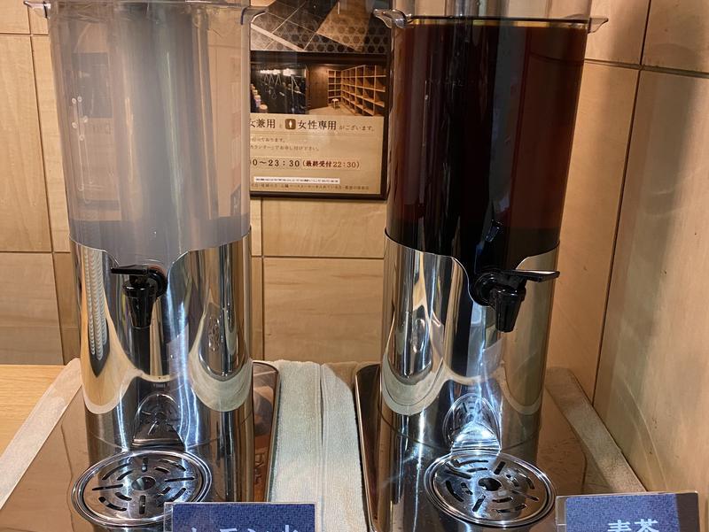 神戸ポートタワーホテル なごみの湯宿 レモン水と麦茶のサービス