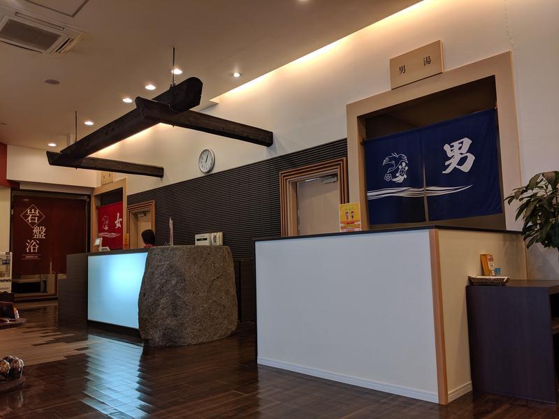 風の湯 新石切店 写真ギャラリー2