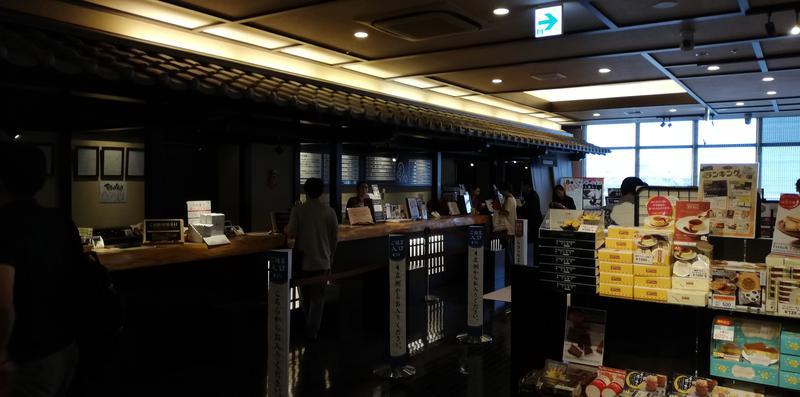 ユースケさんの神戸ハーバーランド温泉 万葉倶楽部のサ活写真