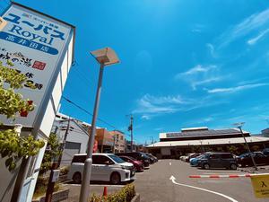 ユーバスロイヤル高井田店 写真