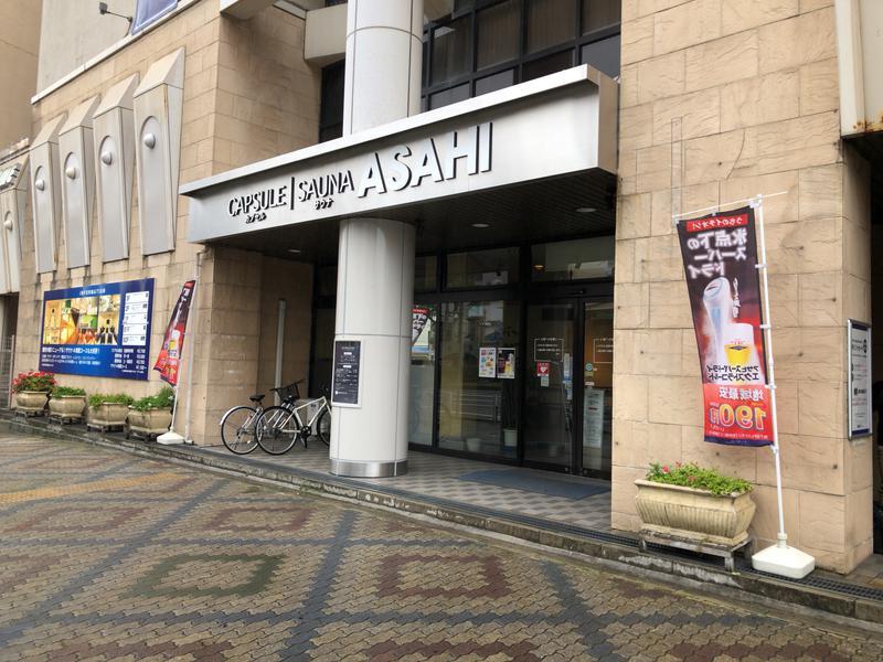 Asahi カプセル&サウナ 写真