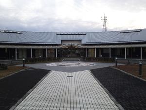 福田健康福祉会館 写真