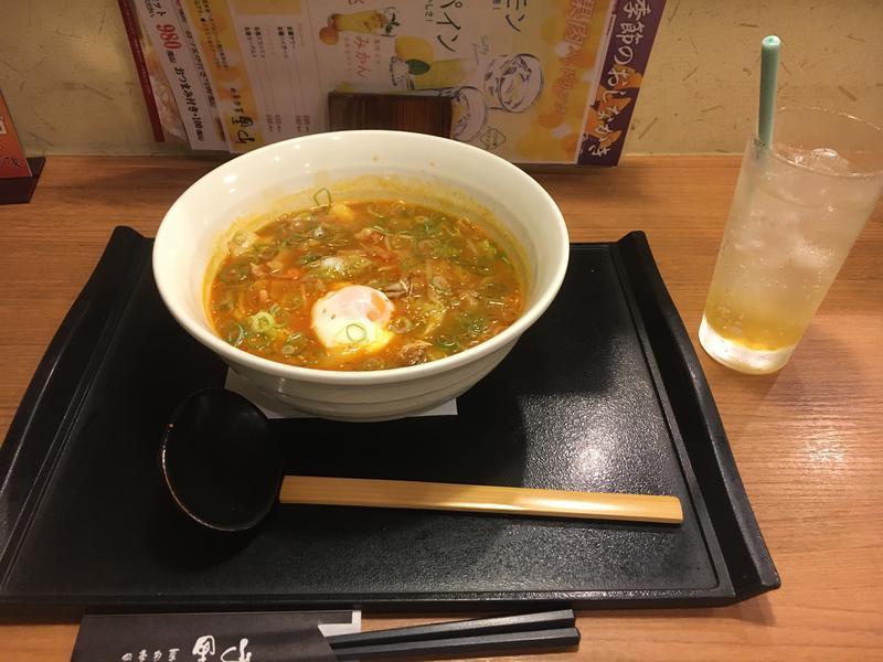 サガステーションさんの天然温泉 延羽の湯 鶴橋店のサ活写真