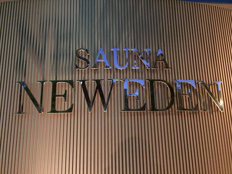 サウナニューエデン 写真ギャラリー1