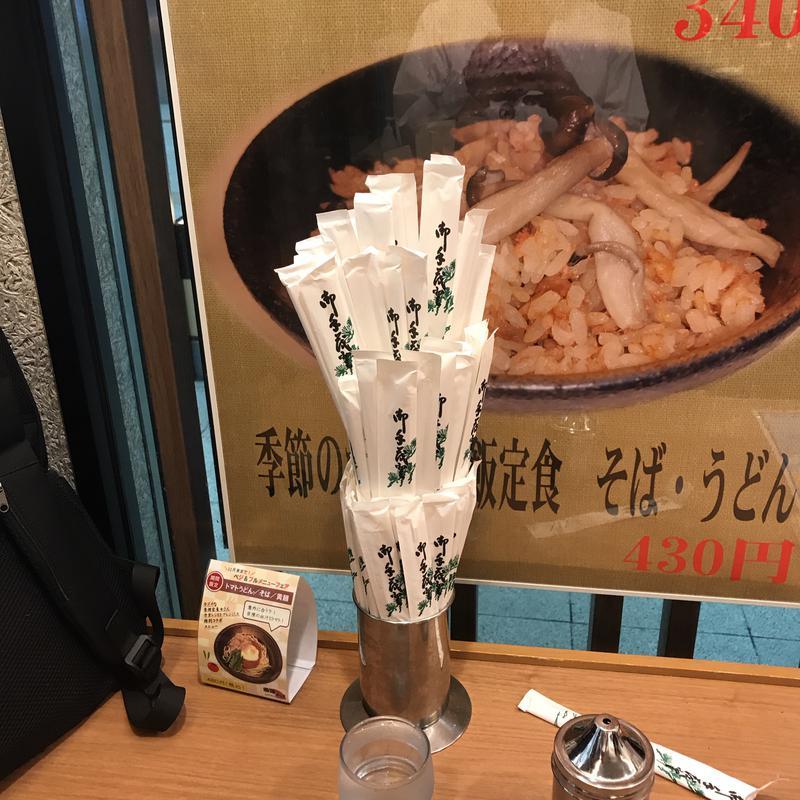 とらこなさんの湯源郷 太平のゆ なんば店のサ活写真