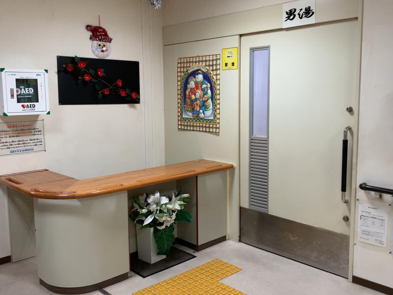 長瀬共同浴場わかば温泉 写真ギャラリー5