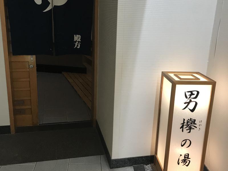 温井スプリングス 写真ギャラリー2