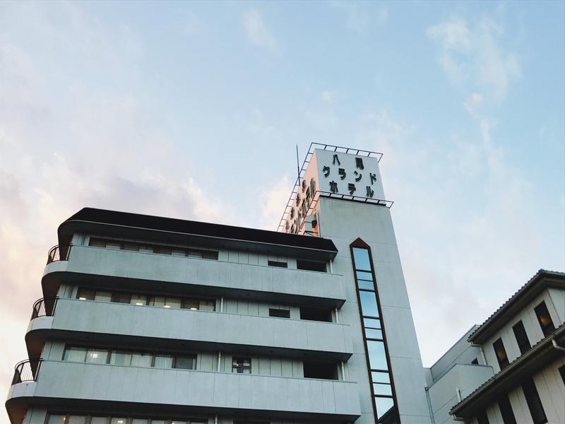八尾グランドホテル 写真