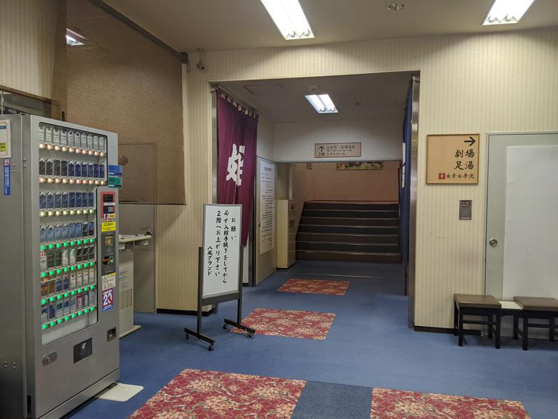 八尾グランドホテル 写真ギャラリー2