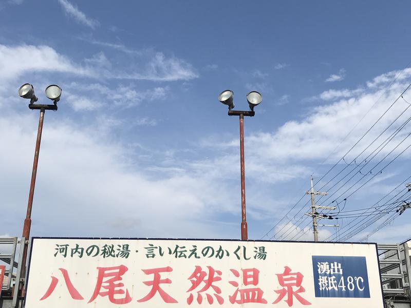 八尾グランドホテル 写真ギャラリー6