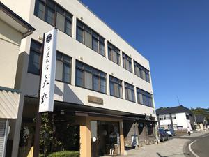温泉旅館矢野 写真