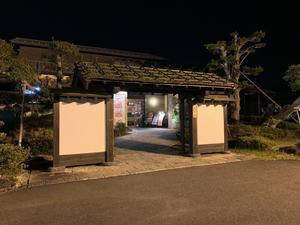 松阪温泉熊野の郷 写真