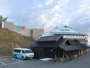 Book & Spa uguisu 本とお風呂のお店 富田林店 写真