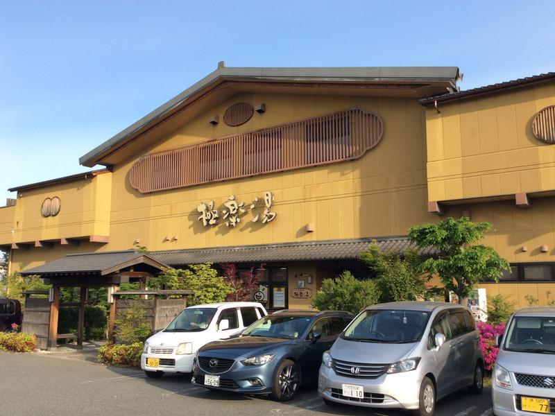 極楽湯 堺泉北店 写真
