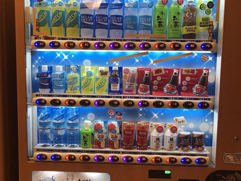 極楽湯 堺泉北店 写真ギャラリー3
