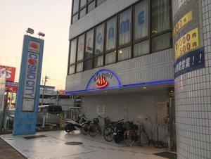 サウナ&カプセル コスモシティ福山 写真
