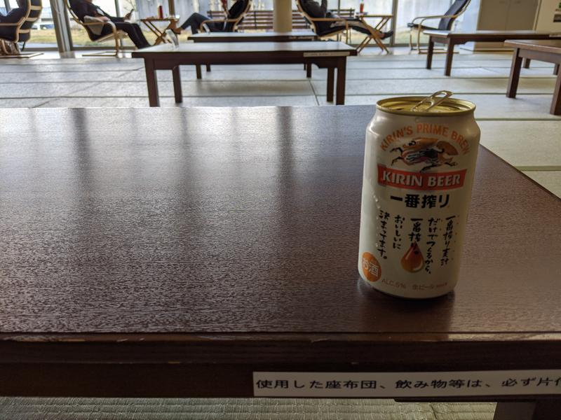 ノン子さんの万葉薬湯 大宇陀温泉 あきののゆのサ活写真
