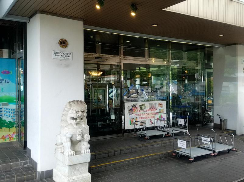 ダイヤモンド瀬戸内マリンホテル 写真ギャラリー1