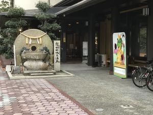 WASHU BLUE RESORT 風籠 ~kasago~ 写真