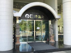 ホテルエリアワン広島ウィング 写真