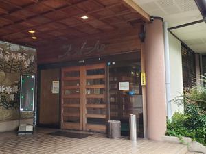 松阪わんわんパラダイス 森のホテルスメール 写真
