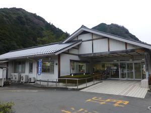 萩阿武川温泉 ふれあい会館 写真