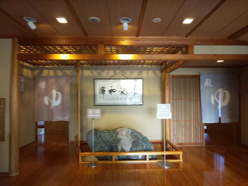 福寿荘 浴場入口