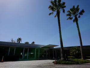 ホテル志摩スペイン村 ひまわりの湯 写真