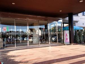 ホテル大広苑 写真