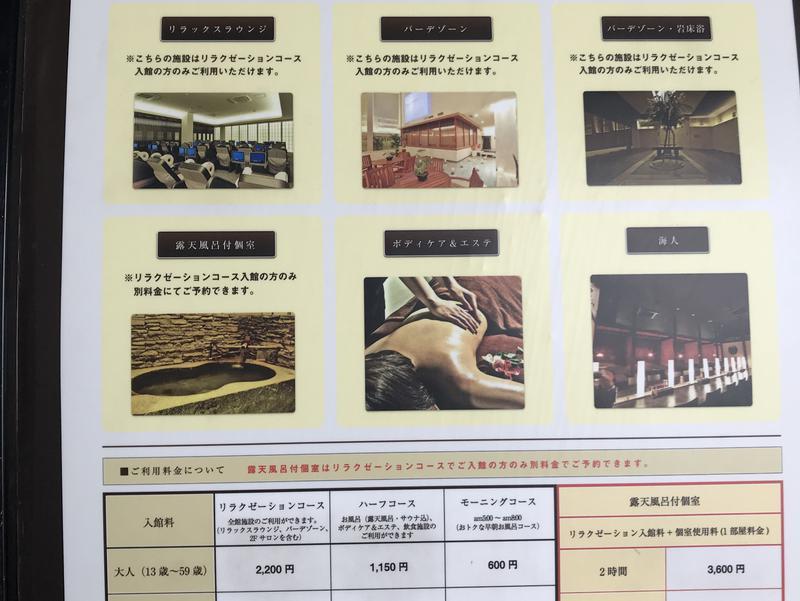 アジアンリゾートスパ  シーレ 写真ギャラリー2