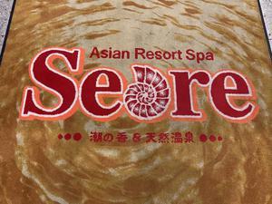 アジアンリゾートスパ  シーレ 写真