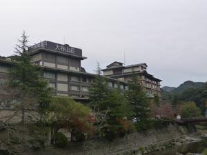 大谷山荘 写真