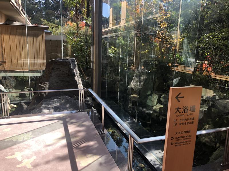 大谷山荘 写真ギャラリー3