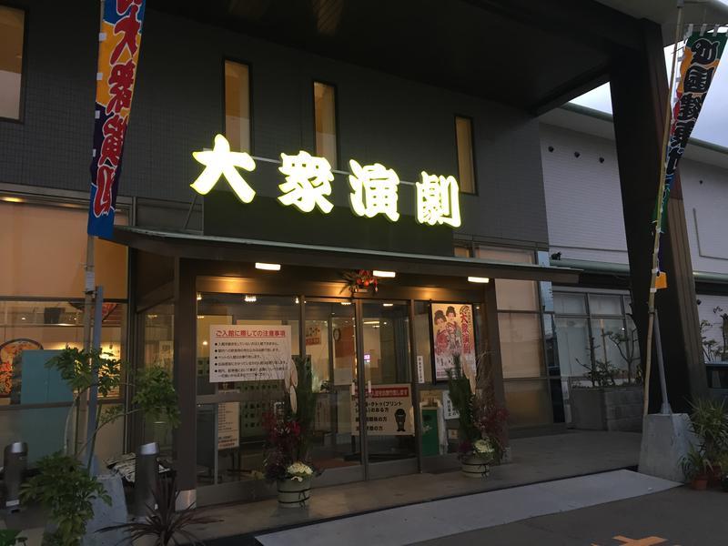 瀬戸大橋四国健康村 写真ギャラリー2