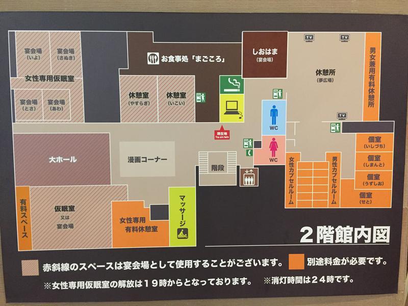 瀬戸大橋四国健康村 写真ギャラリー5
