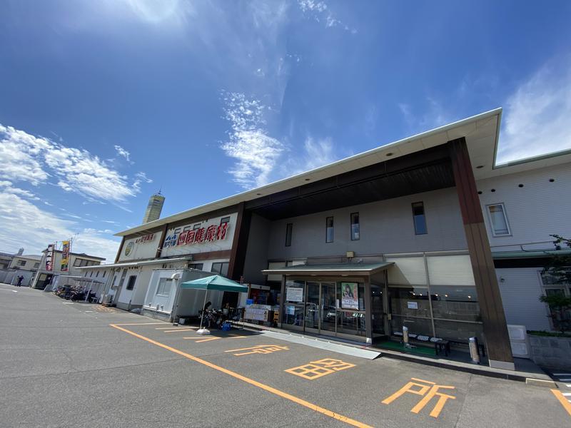 ミーのカーさんの瀬戸大橋四国健康村のサ活写真
