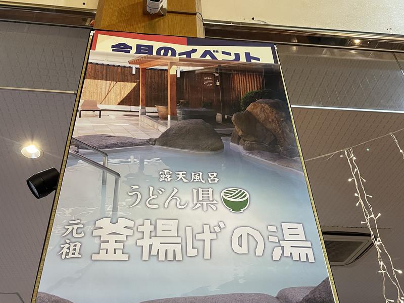 瀬戸大橋四国健康村 写真ギャラリー1